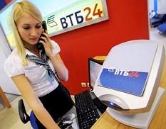 повышение ставок по депозитам в втб24