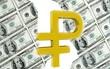 валютный счет в банке