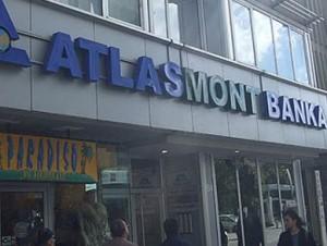 Атлас Банк остался без лицензии