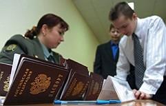кредитование в Крыму