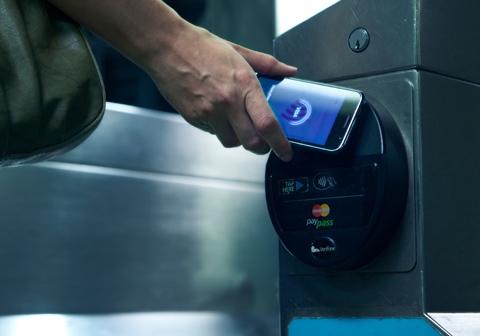 Бесконтактная оплата через «PayPass Card»
