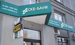 СКБ-банк привлечен к административной ответственности