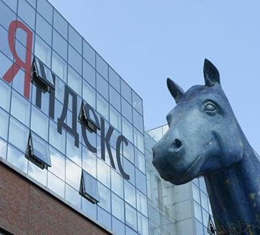 Яндекс черные кредиторы