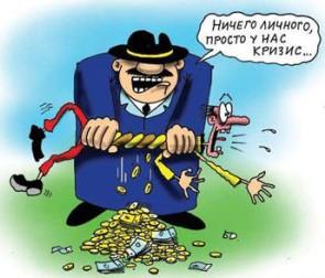 Украинские банки не отдают крымчанам вклады