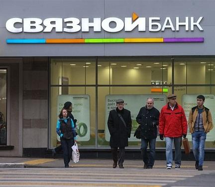 Ограничение на пополнение вкладов Связной банк