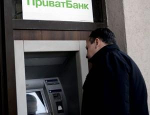 российская дочка ПриватБанка продается
