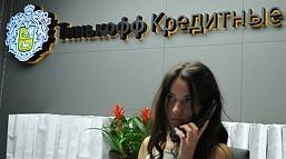 коллекторы ТКС-банка
