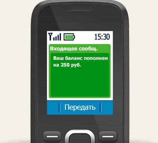 пополнить счет мобильного телефона