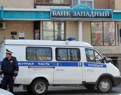 межбанковское кредитование от банка Западный