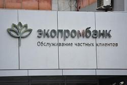 отзыв лицензии у Экопромбанка