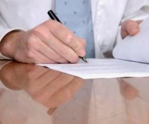 договор факторинга по ипотечному кредиту