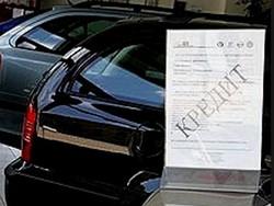 мошенничество с автокредитом