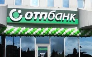 ОТП Банк нарушил законодательство