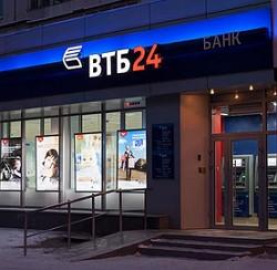 платежная система втб24