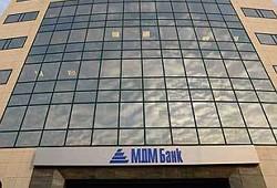 вклады в мдм банке