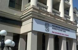 кредиты РНКБ для бизнеса