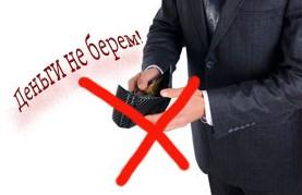 банку ИстКом-Финанс запретили принимать вклады