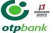 ОТП Банк Домашние деньги