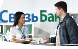 открыть вклад в Связь-банке