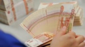 кредитный кооператив принимает вклады