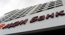 спрос на предложение МДМ Банка