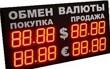 курс рубля на бирже
