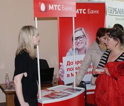 оформить ипотеку в МТС-Банке