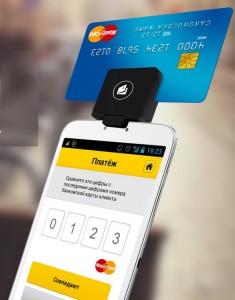 мобильный терминал яндекс деньги