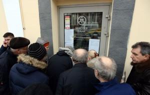 отозвана лицензия банка Огни Москвы
