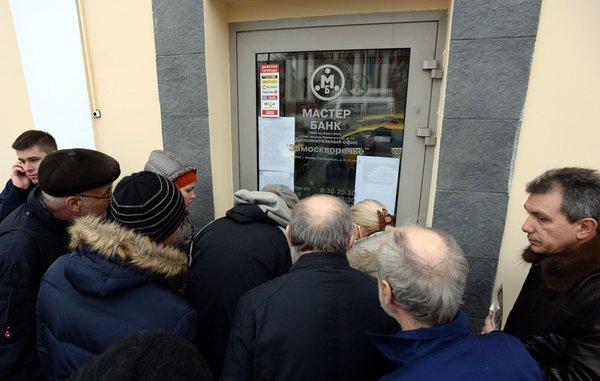 отозвана лицензия банка