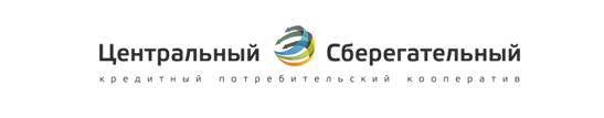 КПК Центральный Сберегательный Закрылся