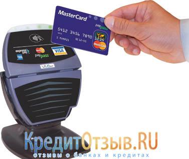 Бесконтактные платежи PayPass