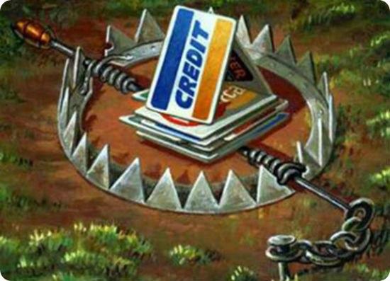 закредитованность