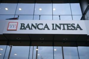 ЗАО «Банк Интеза» ранее КМБ Банк