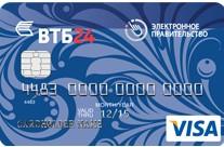 ВТБ24 — электронное правительство