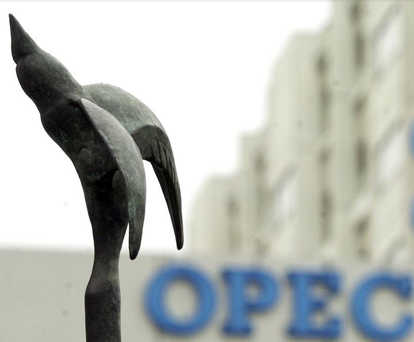 Соглашение о заморозке добычи нефти