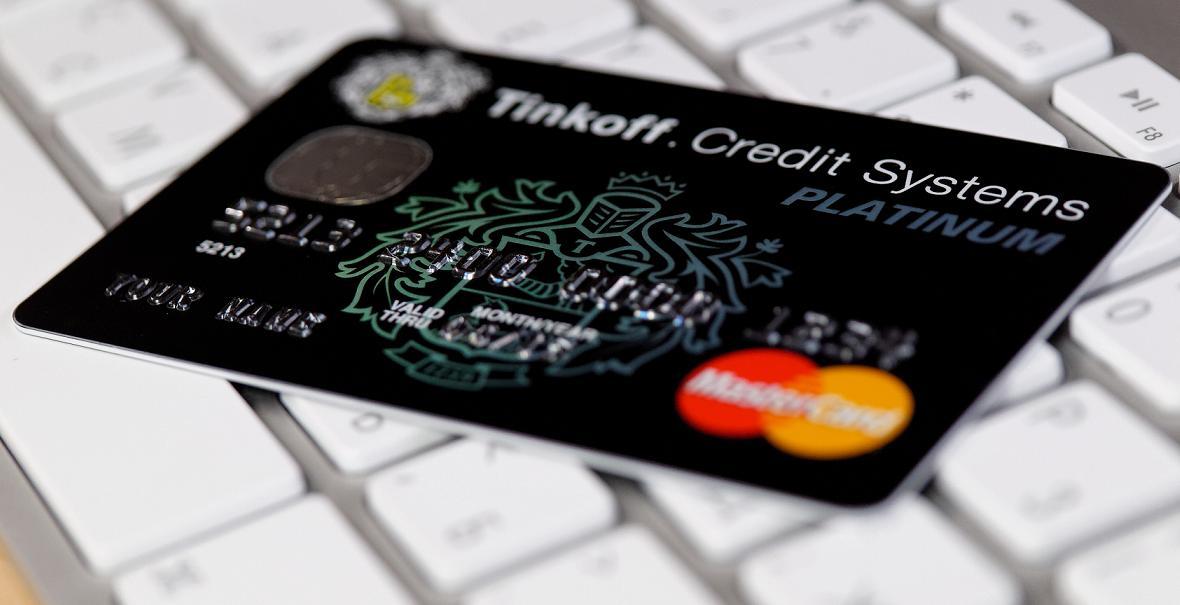 Кредитная карта Тинькофф