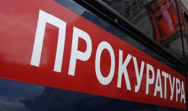 Сибирский кредит онлайн заявка