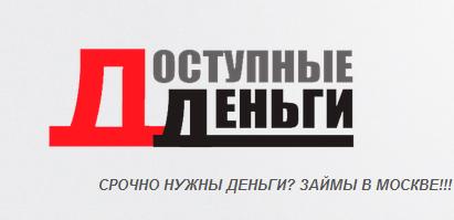 Волго-вятский банк пао сбербанк адрес и телефон
