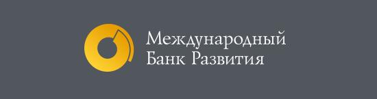 Международный банк развития отозвали лицензию