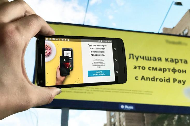 Флешмоб Тинькофф Банк Lenovo