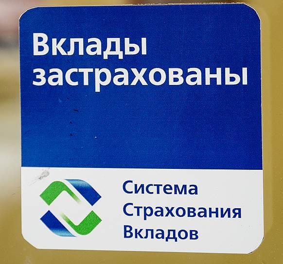 Страховые Выплаты АСВ 10 МЛН