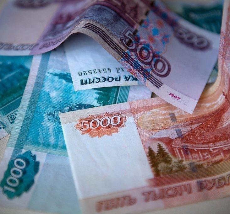Деньги МФО Микрозаймы
