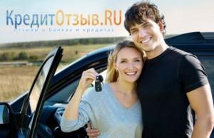 купить авто в кредит