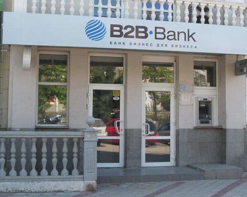 Рсб24 банк главный офис москва
