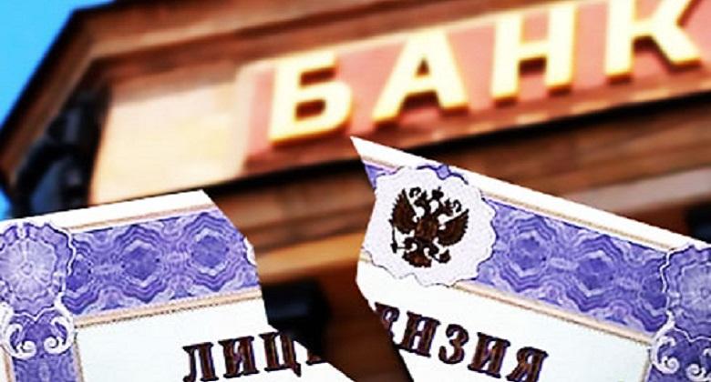 bank-bankrot-ekaterininskij