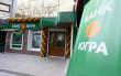 Докапитализация Банка Югра