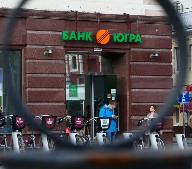Проблемы Банка Югра