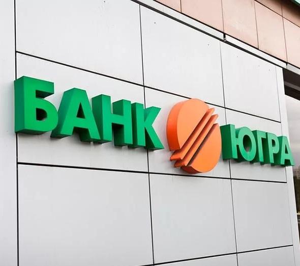 Банк Югра Выплаты Вкладов