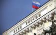Банк России Бинбанк Открытие